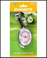 Манометр пластик стрелочный (YD-1001)