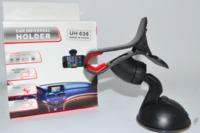 Подставка под телефон UH 636