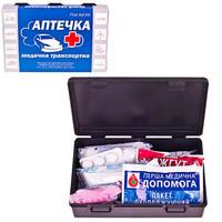 "Аптечка ""Транспортная"" NEW (00000032752)"