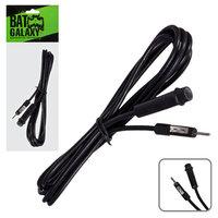 Удлинитель антенного кабеля 2,5м/61771-25 (61771-25)