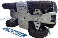 Защита днища с защитой рычагов RIVAL ATV Leopard 600 (FULL KIT) 2014-2016 (2444.6720.1)