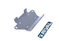 Монтажная плита RIVAL для установки лебёдки ATV Grizzly 700/550 (winch mounting) 2011-2022 (2444.7101.1)