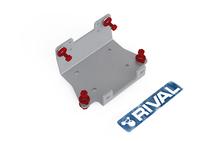 Монтажная плита RIVAL для установки лебёдки ATV Grizzly / Kodiak (winch mounting) 2016- (2444.7134.1)