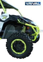Защита ног RIVAL SSV Maverick (all models incl. MAX) Footwell protection 2013- (2444.7227.1)