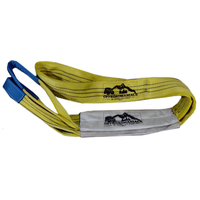 Корзащитная стропа OFFROADMANIACS 21т. 3 метра + сумка (ОМ21333)