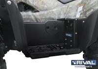 Подножки листовые (пара) RIVAL ATV Yamaha Grizzly 550/700, Kodiak 700 (2007+) (444.0037.1)