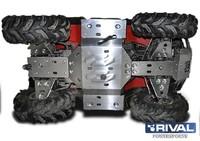 Защита ATV Rival для YAGUZI DF700 2012- (444.8101.1)