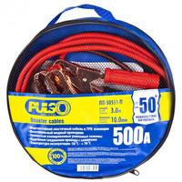 Провода пусковые PULSO 500А (до -50С) 3,0м в чехле (ПП-30551-П)