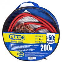 Провода пусковые PULSO 200А (до -50С) 2,5м в чехле