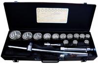 """Набор головок Alloid, 3/4"""", 17 предметов 19-50 мм. (НГ-6017М-12)"""