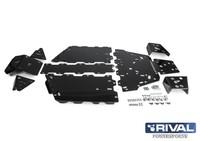Защита днища с защитой рычагов RIVAL UTV BRP Defender (2016+) (K.7280.1)