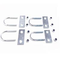 Универсальное крепление для кофра на металлический багажник (форма U ) (GKA-MOC)