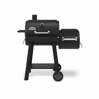 Гриль Smoke™ Offset 500 (955050)