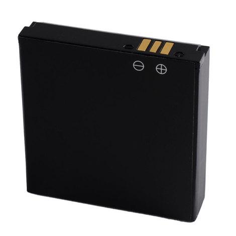 Аккумулятор для Sigma PQ23 (4500mAh) + задняя крышка
