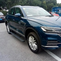 Выдвижные электрические пороги VW Touareg 2019+ (ERB-VW-TOU-19)