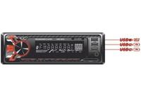 Бездисковый MP3/SD/USB/FM проигрыватель  Celsior CSW-1903R 3-USB