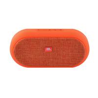 Bluetooth-колонка, c функцией speakerphone, радио (H-855)