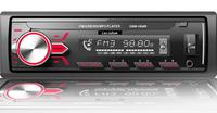 Бездисковый MP3/SD/USB/FM проигрыватель  Celsior CSW-1924R