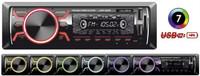 Бездисковый MP3/SD/USB/FM проигрыватель  Celsior CSW-1902M съёмная панель