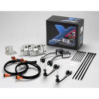 Комплект ксенонового света H4 LOW/HIGH Conversion Kit, блоки OSRAM (XD45)