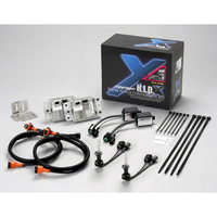 Комплект ксенонового света H7 Conversion Kit, блоки OSRAM (XD42)
