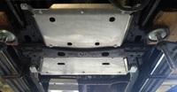 Защита редуктора для Nissan Patrol Y61, GU4 (автоматическая коробка передач) (8826)