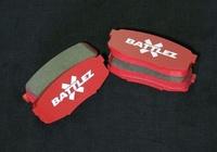 Вентилируемые тормозные диски BATTLEZ задние LC200 07+ (834048R)