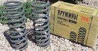 Пружины РИФ передние УАЗ ХАНТЕР/Патриот +100 кг лифт 5 см