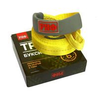 Трос буксировочный РИФ 5 т/6 м (50 мм) (STR5-6)