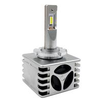 Автомобильная светодиодная лампа головного освещения D1S 2 шт (XD1S D09)