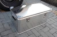 Усиленный экспедиционный алюминиевый ящик РИФ 782х385х379